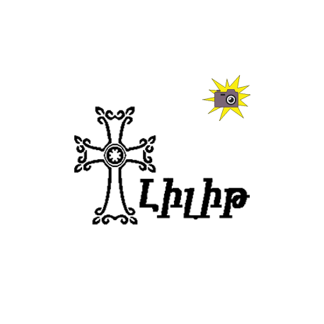 Lilit name and armenian cross folded book