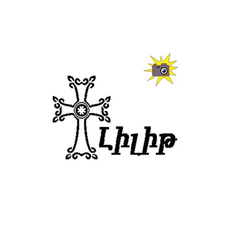 Pliage de livre prénom Lilit croix arménienne