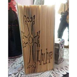 Pliage de livre prénom Lilit et croix arménienne