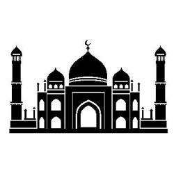 Pliage de livre mosquée (n° 1)